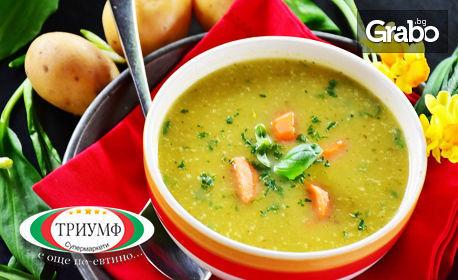 2 или 4 супи по избор