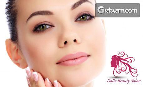Дълбоко хидратираща хиалуронова терапия на лице, плюс ензимен и кислороден пилинг