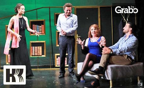 """Премиера за България! """"Мъжете предпочитат да излъжат"""" от Ерик Асус - на 18 Септември"""