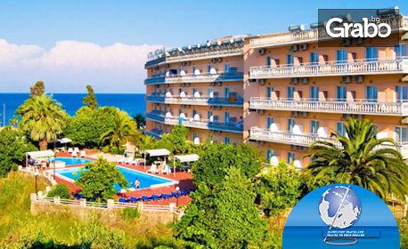 Късно лято на остров Корфу! 3 нощувки със закуски и вечери в Potamaki Beach Hotel 3*