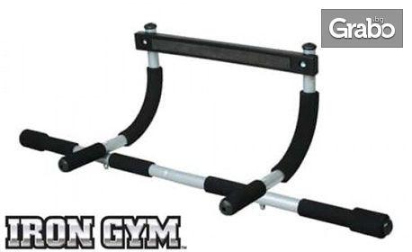 Фитнес уред - лост за набиране на врата или коремни преси Iron Gym