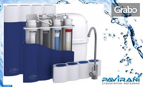 Система за пречистване на чешмяна вода Excito Ossmo с обратна осмоза