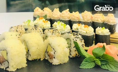 Суши сет 24 хапки - хапни на място или вземи за вкъщи