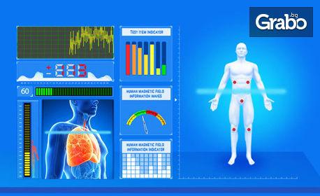 Диагностика с биоскенер от пето поколение на над 240 показателя на организма