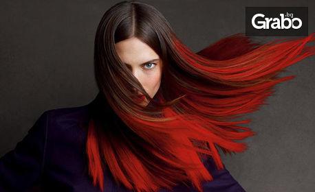 Кичури или боядисване в стил Омбре, плюс стайлинг - за цветни коси!