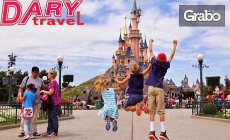 Екскурзия до Дисниленд за Деня на детето! 3 нощувки със закуски в Париж, плюс самолетен транспорт