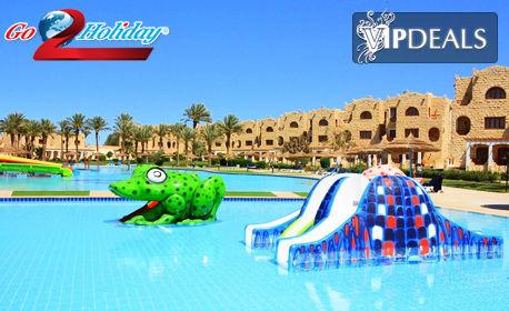 Потопи се в магията на Египет! 7 нощувки на база All Inclusive в хотел 5*, плюс самолетен транспорт