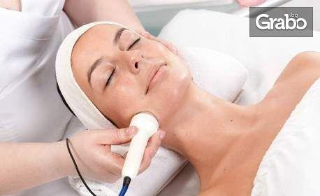 Ултразвуково почистване на лице, или RF лифтинг на лице, шия и деколте