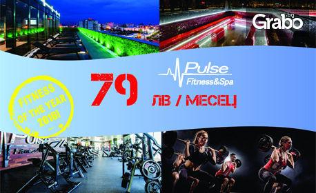 3-месечна карта за неограничен достъп до фитнес, SPA и групови занимания