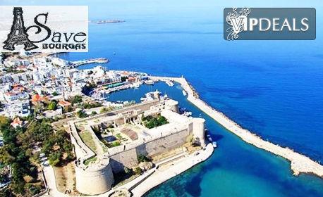 Екскурзия до Кипър през Октомври или Ноември! 3 нощувки със закуски и вечери, плюс самолетен транспорт от Варна