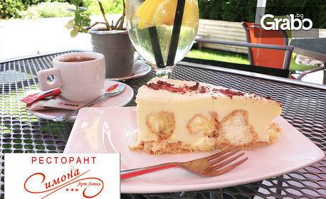 Домашна торта, сок от бъз и кафе, свински стек с горски гъби или скариди със зеленчуци