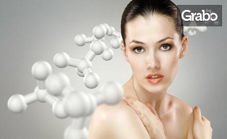 Плазмолифтинг на лице, шия и деколте