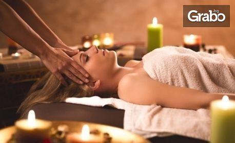 Масаж на гръб или масаж на цяло тяло, плюс точков масаж на глава и ходила