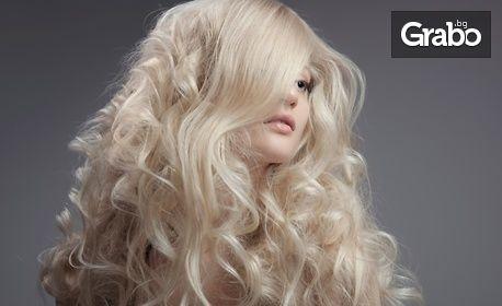 Боядисване на коса с боя на клиента, плюс оформяне със сешоар - без или със подстригване