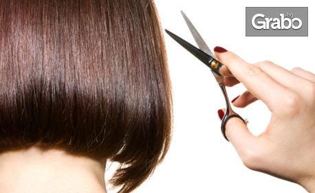 Кератинова терапия за коса и сешоар, без или със подстригване