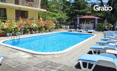 изображение за оферта През цялото лято в Свети Влас! Нощувка за до четирима в апартамент, плюс басейн, от Семеен хотел Крис***