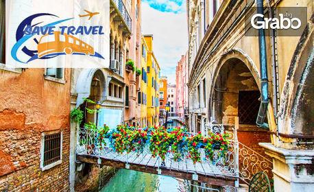 Екскурзия до Загреб, Венеция, Флоренция, Пиза, Сиена, Рим и пещерата Постойна! 8 нощувки със закуски, плюс транспорт