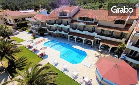 Посрещни Великден в Гърция! Екскурзия до остров Тасос и Кавала с 3 нощувки със закуски, 2 вечери и празничен обяд