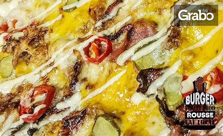 Апетитна пица по избор - за консумация на място или за вкъщи