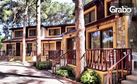Късно лято в Кушадасъ! 7 нощувки на база All Inclusive в Omer Holiday Resort****