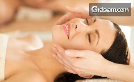 Ароматерапевтичен масаж на лице, шия и деколте, плюс бонус - рефлексотерапия