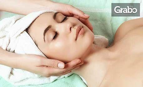 Грижа за лице - масаж с мус Bleu Marine или 24К златна терапия с продукти на Beauty Expert