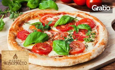 Хапване на място или за вкъщи! Пица Феличе или Поло