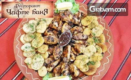 2.5кг пилешки крилца на скара, картофки с копър и чесън и BBQ сос