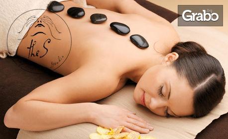 Hot stone масаж на гръб или цяло тяло с масло от ядки на праскова и етерични масла