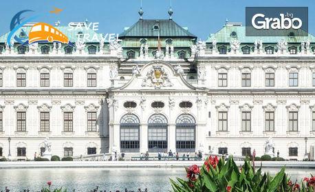 Екскурзия до Хърватия, Австрия и Германия през Август! 6 нощувки със закуски, плюс транспорт и възможност за Баварските замъци, от Save Travel