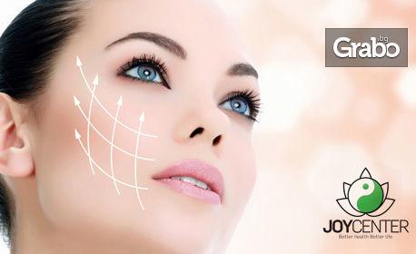 За сияйна кожа! Лазерно подмладяване на лице и шия - 1 или 3 процедури, от Joy center