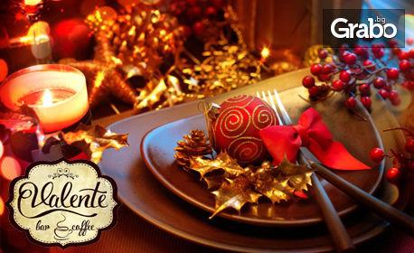 2 часа празнично забавление! Детско парти с Дядо Коледа и Снежанка - с подаръци, игри и лакомства