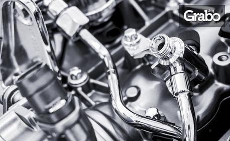 Професионално почистване на автомобилни дюзи за 4-цилиндрови двигатели, без демонтаж
