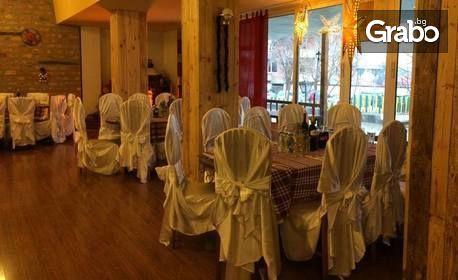 Почивка в Сопот! 1 нощувка със закуска, обяд и вечеря