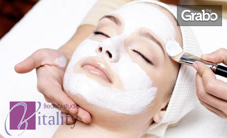 Почистване на лице - с ултразвук, мануално или с водно дермабразио, плюс маска и криотерапия