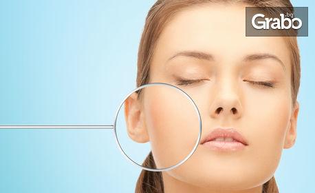 Почистване на лице в 12 стъпки