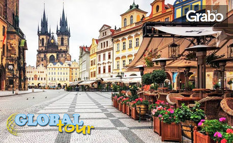 Догодина до Будапеща и Виена! Екскурзия с 3 нощувки със закуски, плюс транспорт