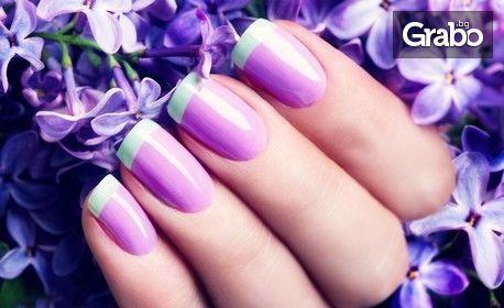 Красиви нокти! Класически маникюр с гел лак Bluesky