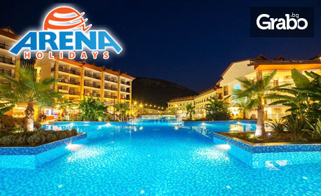 Луксозна почивка в Дидим! 7 нощувки на база Ultra All Inclusive в Хотел Ramada Resort & Aquapark*****