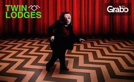 60 минути интерактивна игра Escape Theatre