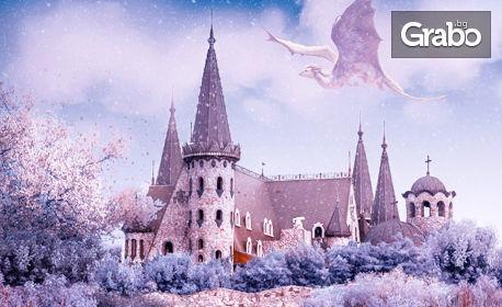 Среща с Дядо Коледа в Замъка в Равадиново! Разходка за 4-членно семейство и връчване на подарък на децата