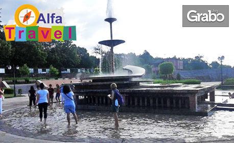 Уикенд екскурзия до Цари Мали град, Сапарева баня и Рилски езера! Нощувка със закуска и транспорт