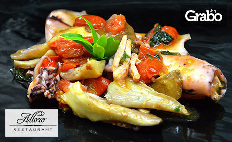Насладете се на италианската кухня с основно ястие по избор