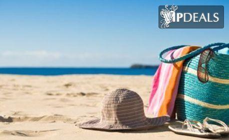 Морска почивка през Септември в Китен! 7 нощувки за до петима
