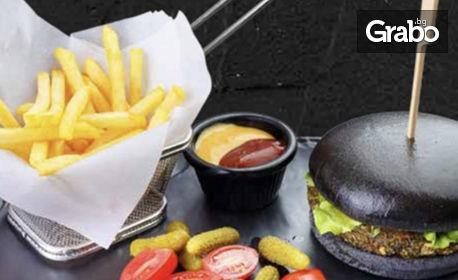 Хапни на място или вземи за вкъщи! Бургер по избор - без или със десерт