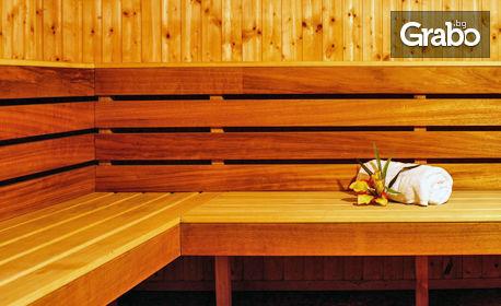 Почивка в Девин - сърцето на Родопите! Нощувка със закуска и вечеря