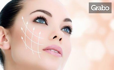 RF лифтинг на лице, шия и деколте, плюс кислородна терапия на лице
