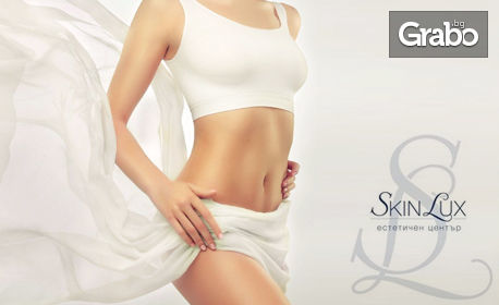 Естетичен център Skin Lux: 33% отстъпка