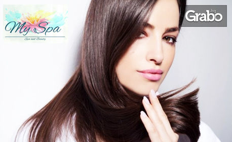 Масажно измиване на коса и оформяне на прическа, без или със подстригване