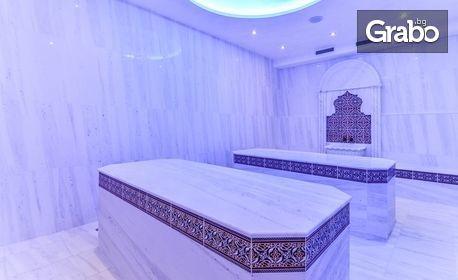 SPA в Свети Влас! Ползване на руска баня, парна баня, финландска сауна и турска баня